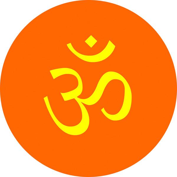 Couverture de 12 Upanishads